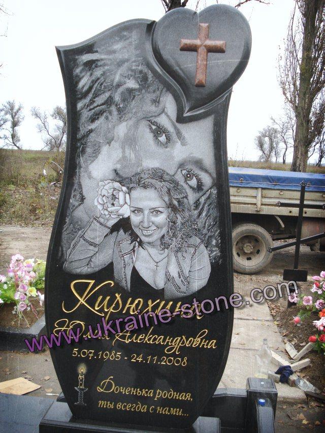 Купить надгробные памятники ереван надгробия санкт петербурга в миниатюре