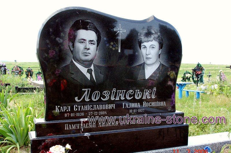 двойные надгробия