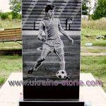Памятник для футболиста